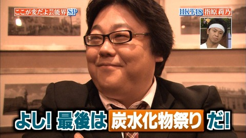 【48G&46G】秋元康が今死んだらこのグループどうなるんだろう?