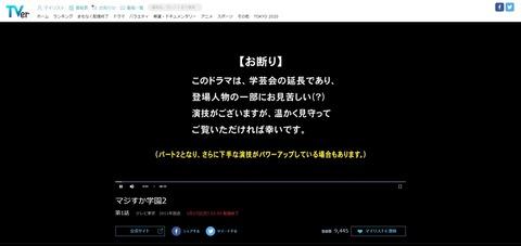 【徹底討論】「マジすか学園2」が大失敗した理由【AKB48】