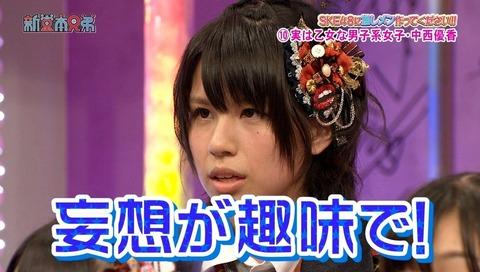 【SKE48】中西優香、組閣と卒業でSKEオタが離れてる事に言及