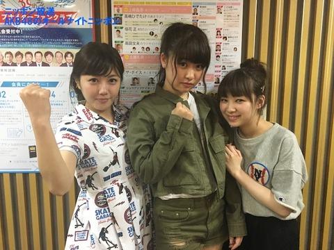 【AKB48】まーちゅん「メンバー側が総選挙に飽きた」【小笠原茉由】