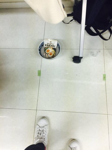 【悲報】AKB48のレッスン場で煮卵事件が発生・・・