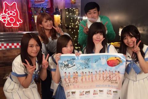 【悲報】SKE48が出演する「やぐフェス」会場キャパ300人www