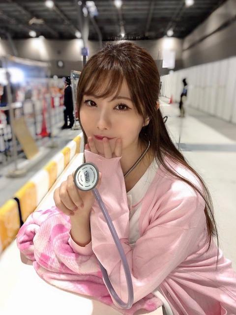 【SKE48】イベント会場に現れた女医さんが美しいと評判に【谷真理佳】