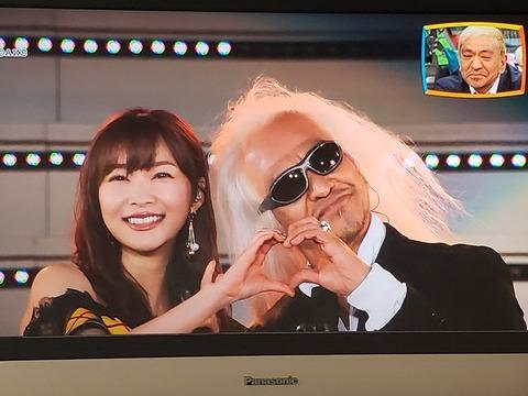 【朗報】指原莉乃卒業コンサートDVDで松本人志の登場シーンカット無し!