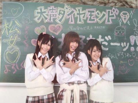【AKB48】なぜ大声ダイヤモンドで奇跡は起こったのか?