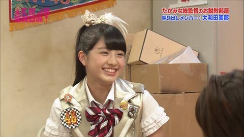 【AKB48SHOW】なーにゃの顔丸すぎwwwwww【大和田南那】