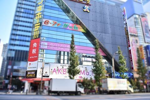 【AKB48】お前らが秋葉原に行ったら必ず立ち寄るスポット