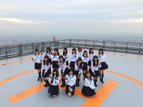 【NMB48】3/20全国握手会メンバー決定【幕張メッセ】