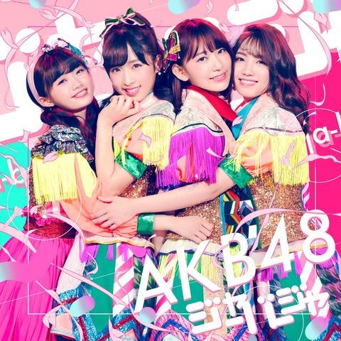 【AKB48】正直小栗有以と中井りかの顔の区別がつかない【NGT48】
