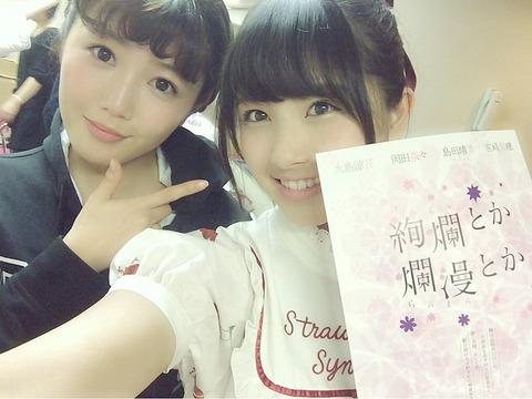 【AKB48】なーにゃはなぜみゃお化してしまったのか?【大和田南那・宮崎美穂】