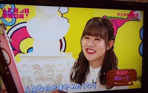 【悲報】絶賛炎上中の加藤美南さん、AKB48SHOWでの山口真帆さんに対する酷い発言が発掘される