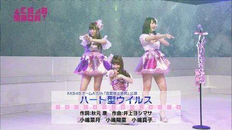 【AKB48G】絶対にあり得ない!そう思ってたのに…なんだか私、あなたの事が好きみたい!ってなったメンバー【AKB48G】絶対にあり得ない!そう思ってたのに…なんだか私、あなたの事が好きみたい!ってなったメンバー