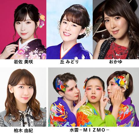 【朗報】第53回「NHK福祉大相撲」にAKB48メンバーが出演!!!