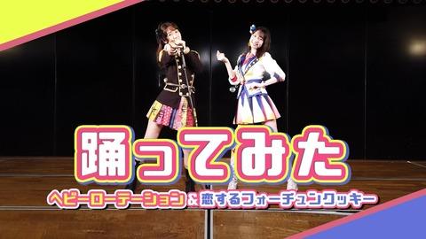【AKB48】柏木由紀の踊ってみた動画第3弾「ヘビロテ&恋チュン」公開!(8)