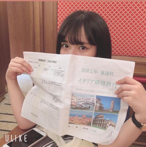 【AKB48】矢作萌夏の写真を流出させてる同級生がまだいる模様www
