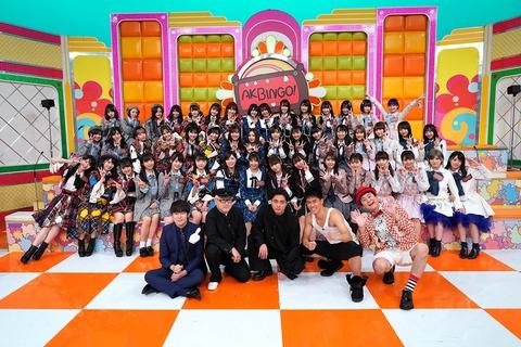 【AKB48】AKBINGOのMCからウーマンを降ろして三四郎にして欲しい