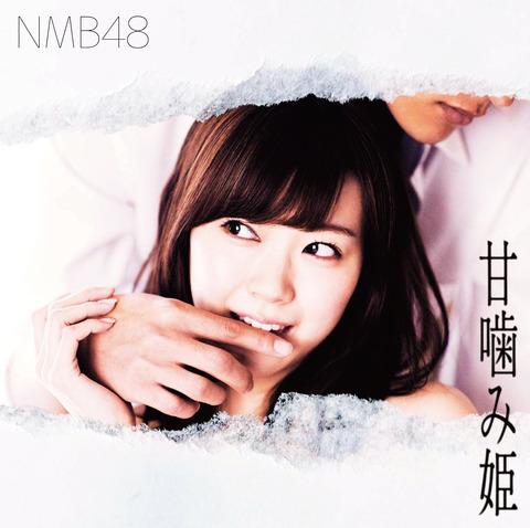 【NMB48】割とマジで2016年ごろが一番ヤバい感じだったんじゃね?