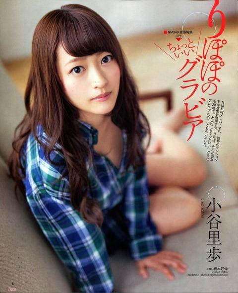 【NMB48】りぽぽのちょっといいグラビア【小谷里歩】