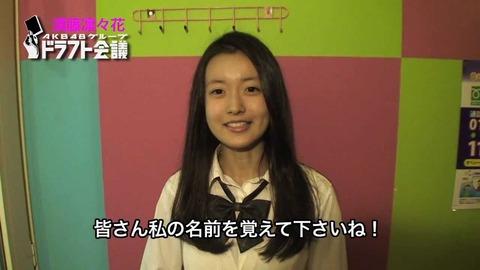 【NMB48】須藤凜々花の顔が好きな奴っているの?