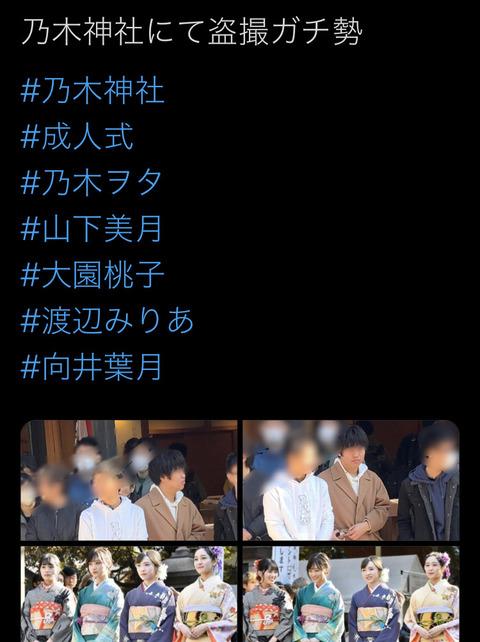 【悲報】乃木坂ヲタがメンバーを盗撮!批判殺到wwwwww