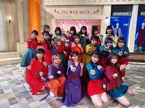 AKB「山内!」チーム8「小栗!」NMB「山本梅山!」HKT「運上!」STU「瀧野!」SKE「え、えーと」