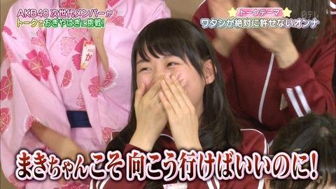 【AKB48】達家真姫宝の評判が悪い気がするんだがなんで?