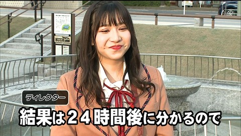 【悲報】SKE48太田彩夏さんの目がやばいことに・・・