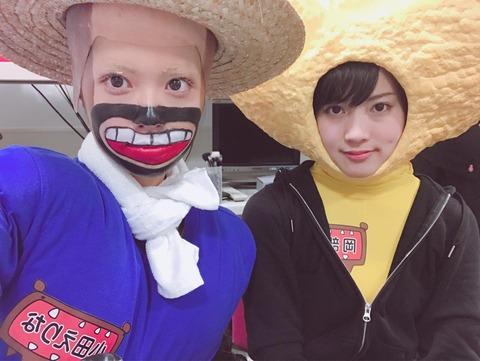 【AKB48】チーム8小田えりな「カール大好きです!カール関東でも売ってください!お仕事待ってます!」