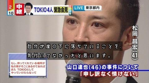 人望民「薬物や傷害で逮捕された芸能人→再起のチャンスが与えられる 身内のゴタゴタの NGT48→再起のチャンスすら無し」