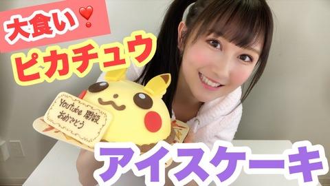 【動画】楓ちゃんがさっそく大食いしてるさかい…【矢倉楓子】