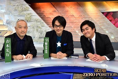 【SKE48】宇野常寛「メンバーの言葉はSKEが好きな人たちにしか届かない」