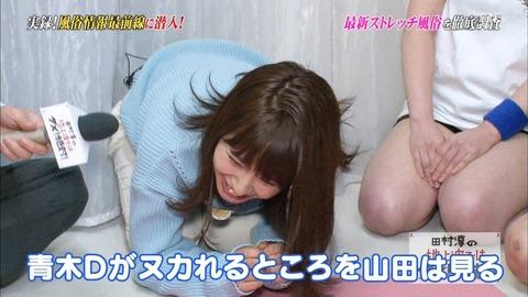 【悲報】山田菜々がNMB48に戻りたがってる!!!