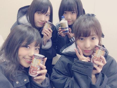 【NMB48】れいにゃんが後輩メンバーに缶コーヒーを奢る【藤江れいな】