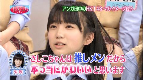 【AKB48G】冷静に考えると、さしこちゃんしか可愛いメンバーが居ないという現実【指原莉乃】