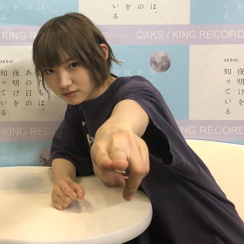 【5/6】AKB48グループ写メ会の画像を貼るスレ【パシフィコ横浜】