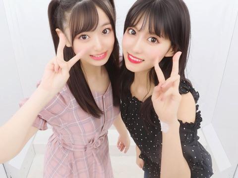 【AKB48】久保怜音「明日の夜お知らせあります」