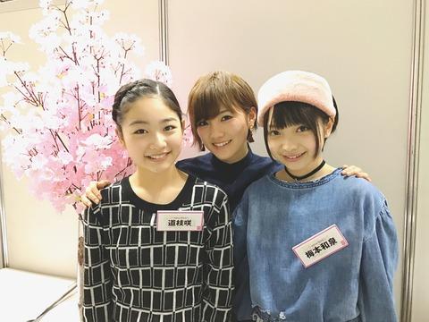【AKB48】岡田奈々さん、早くも16期生に触手を伸ばす