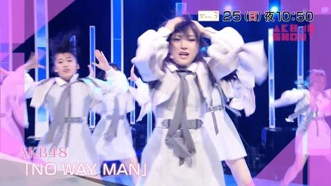 【AKB48SHOW】「NO WAY MAN」次の代理センターは小栗有以&岡田奈々!