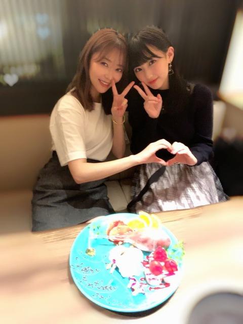 【富豪】指原莉乃さん、田中美久の誕生日に10万円のバッグをプレゼント!