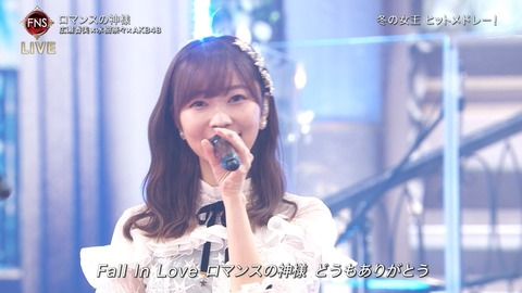 【画像】FNS歌謡祭の指原莉乃ちゃんが最高に可愛かった件www