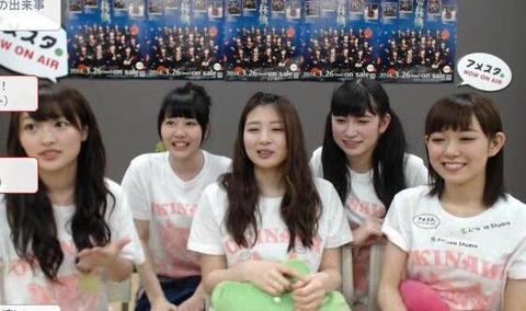【NMB48】渡辺美優紀、アメスタでスキャンダルを完全スルーwww