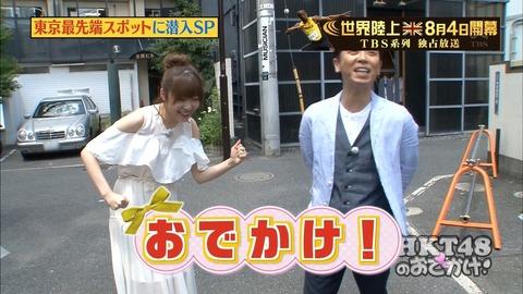 【悲報】「HKT48のおでかけ!」の打ち切りが確定、枠移動もリニューアルも無し