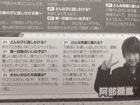 【AKB48G】まだメンバーに彼氏がいないと思ってるバカいる?