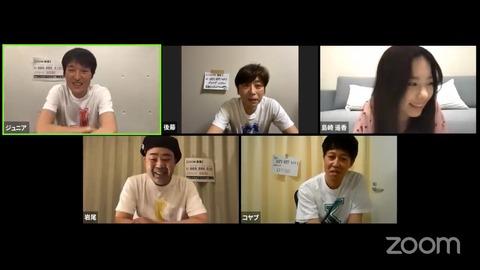 【朗報】島崎遥香さん、ジュニア、小籔、フットのYoutube生配信に緊急参戦し笑顔で神対応【ぱるる】