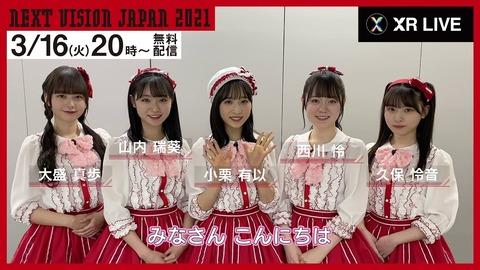 【AKB48】「IxR」がXRを駆使した無観客オンラインライブ「NEXT VISION JAPAN 2021 XR LIVE」に出演決定!(61)