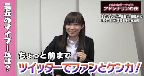 【HKT48】指原莉乃の最近のブームはツイッターでファンを晒し上げて叩くこと