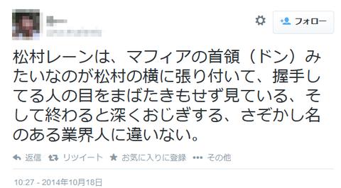 【握手会】乃木坂46松村沙友理レーンにカメラとボディーガードwwwwwwwwww