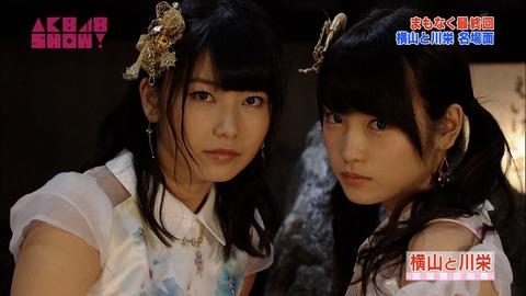 【AKB48SHOW】ゆいはんと川栄のプロレス的なコントが好きな人いる?【横山由依・川栄李奈】