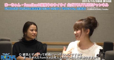 【新情報】まーちゅん「彼氏が出来るといつの間にか卒業発表させられる」【AKB48・小笠原茉由】