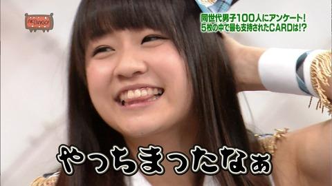【悲報】 島田応援スレ、落ちる。